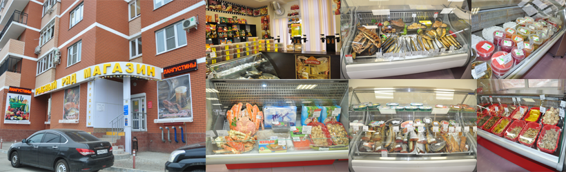 Магазин морепродуктов и деликатесов Рыбный ряд