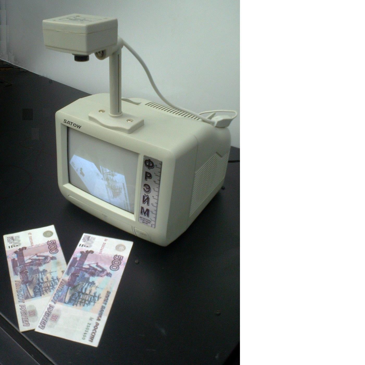 Детектор банкнот Фрэйм видео инфракрасный