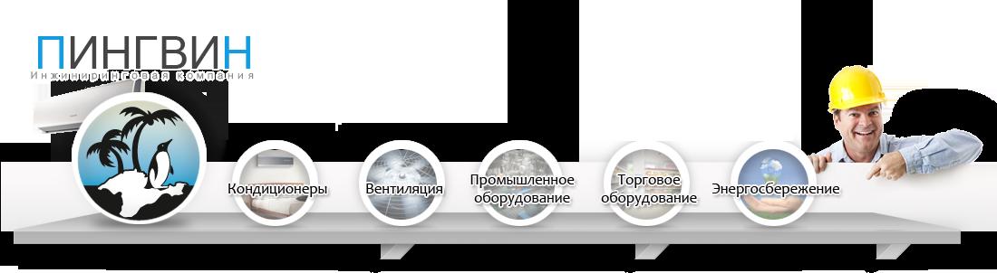 Предлагаем холодильное и торговое оборудование