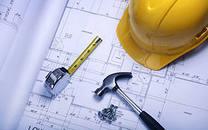 Технический надзор и строительная экспертиза в Белореченске.