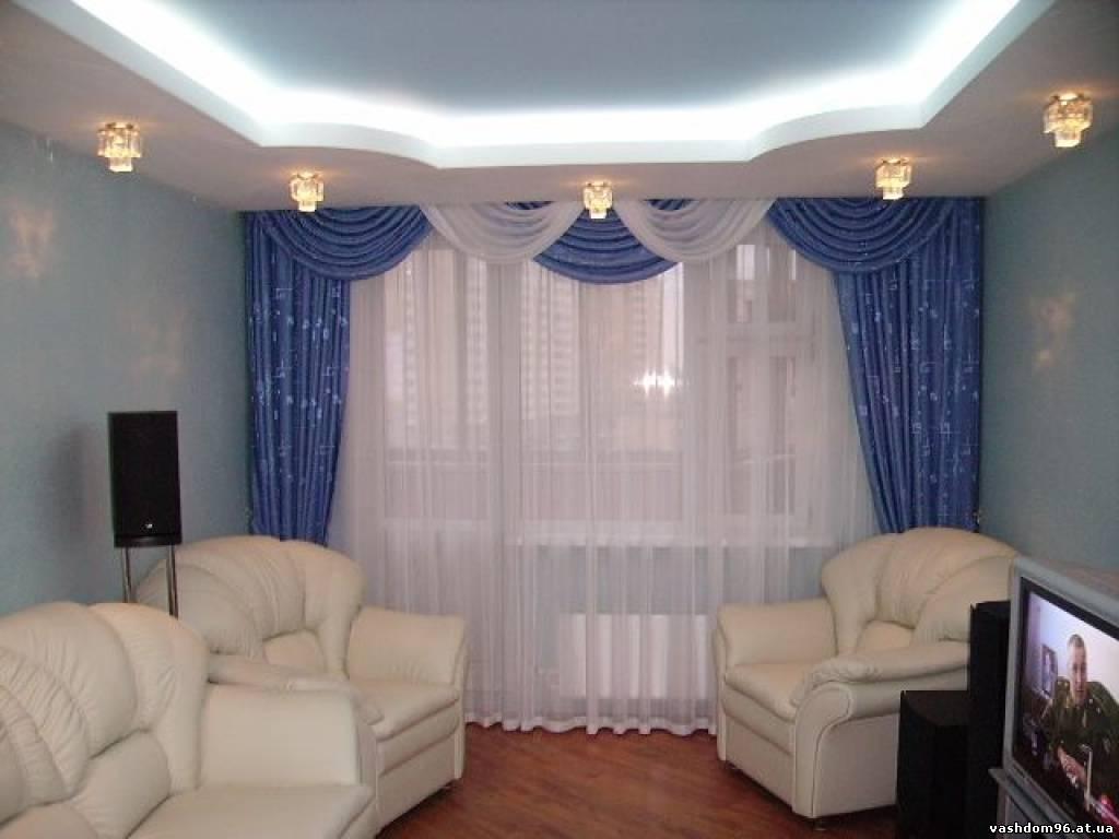 Чистовой Ремонт квартир в Сочи под ключ