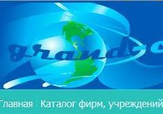 Балаковская доска объявлений в Балаково